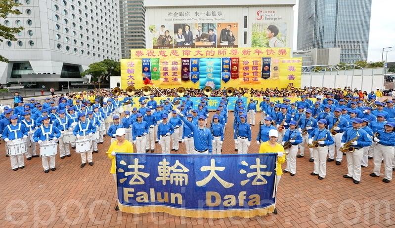 踏入2017年,香港近千名香港及来自东南亚国家地区的法轮功学员一早举行恭祝法轮功创始人李洪志先生新年快乐的集会。(宋祥龙/大纪元)