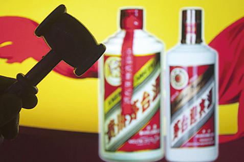 茅台申請國酒商標被拒  轉攻中央黨校