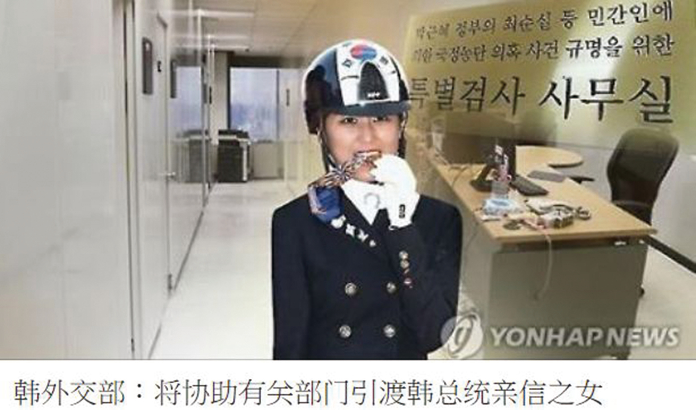 南韓總統親信干政醜聞核心人物崔順實的女兒鄭尤拉(Chung Yoo-ra),當地時間1日凌晨因非法居留被丹麥警方逮捕。(韓聯社臉書)