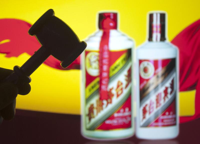 茅台申請「國酒」商標被拒 轉攻中央黨校?