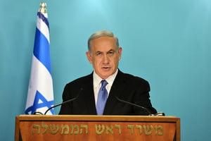疑涉貪接受調查 以色列總理否認不法