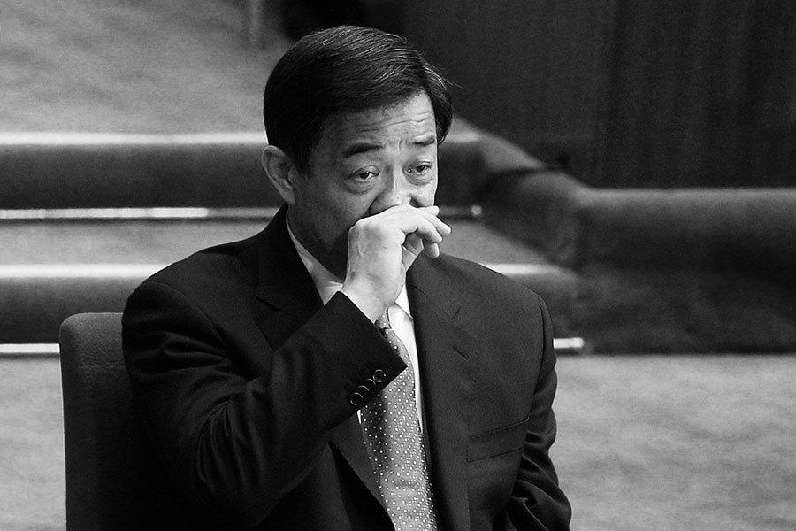 港媒:薄熙來獄中表現「差」 企圖翻案