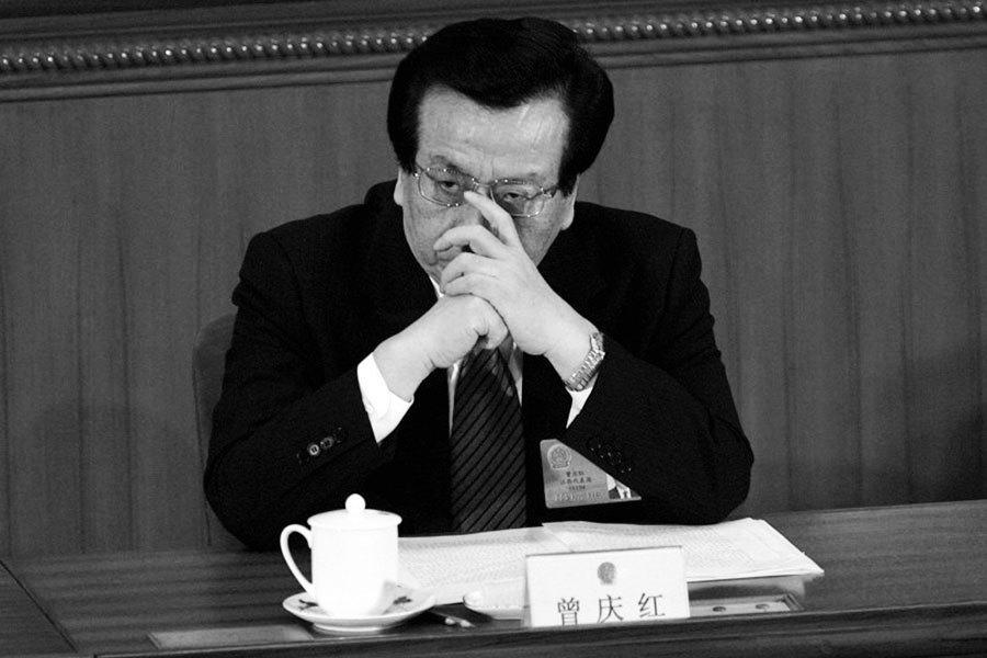 陳思敏:習王同時推進大案 曾慶紅危機升高