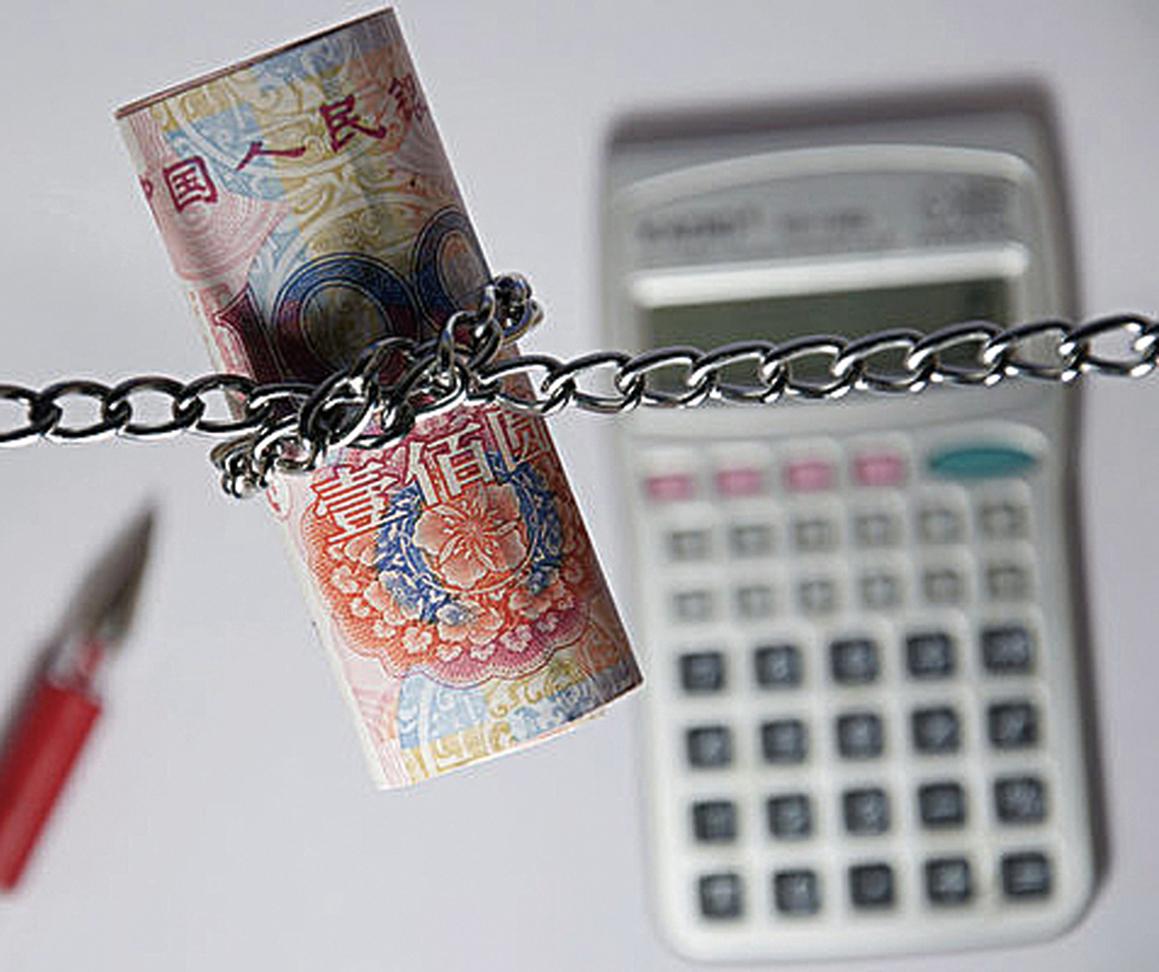 大陸境內外的投資者對人民幣貶值的預期上升,加劇資本外流。(大紀元資料室)