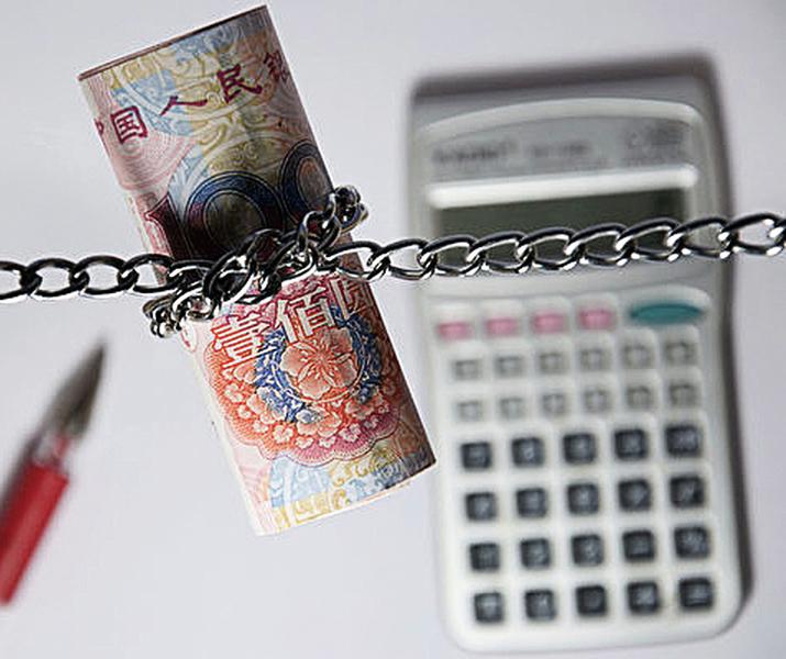 分析:資本外流將造成中國經濟風險