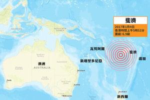 斐濟6.9級強震