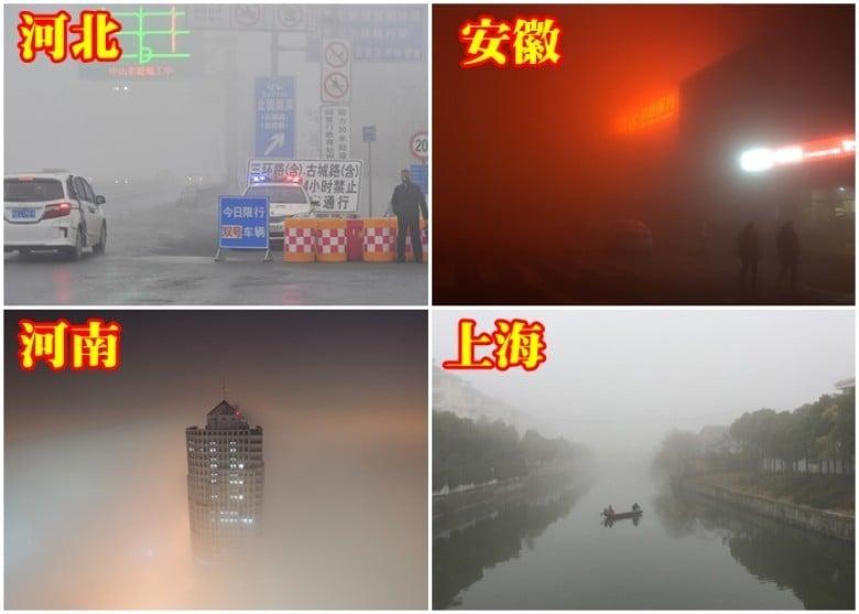 中國華北、黃淮等地區繼續被陰霾跨年籠罩。中央氣象台1月3日發佈史上首個最高級別的紅色大霧預警,同時持續發佈霧橙色預警,水、陸、空交通受到影響。(網路圖片)