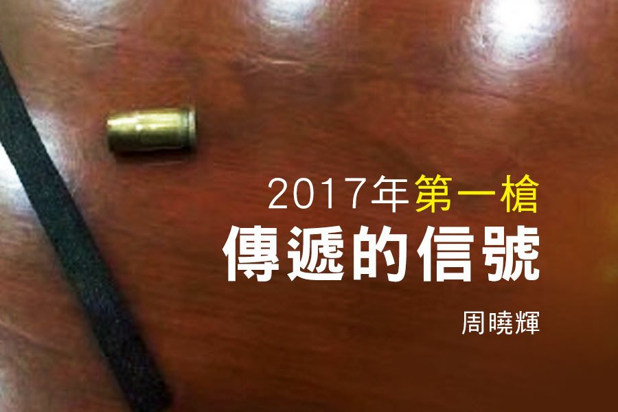 1月4日上午,四川攀枝花市發生槍擊案,該市市委書記張剡及市長李建勤被該市國土資源局局長陳忠恕開槍射傷。事發後,陳自殺身亡。(網絡圖片)