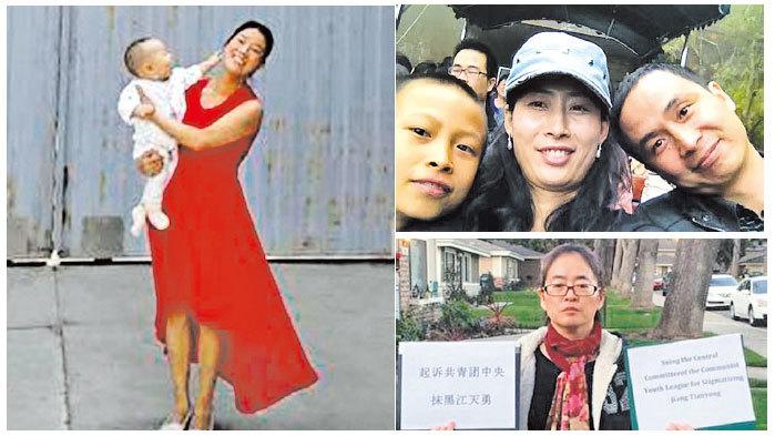 左圖:張海濤妻李愛傑抱著他至今未見面的兒子在看守所門外。右上圖:謝燕益律師一家。右下圖:江天勇律師妻子金變玲。(網絡圖片)