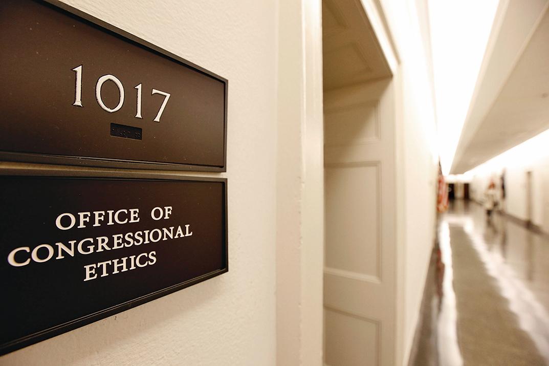 美共和黨眾議員通過削減國會紀律辦公室監督權的提案引發批評。(AFP)