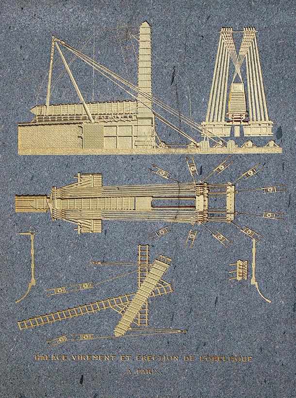 巴黎協和廣場上的埃及方尖碑底座圖案。(公共領域)