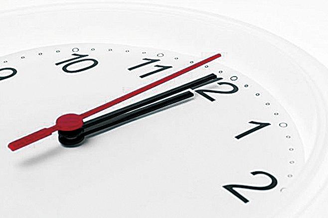 2017年記得將鐘錶撥慢一秒