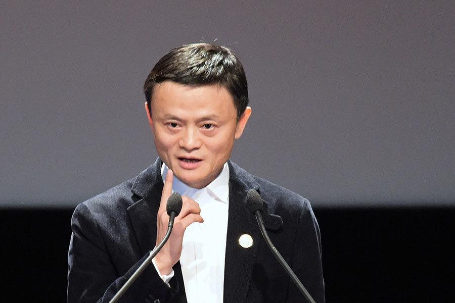 阿里巴巴創辦人馬雲去年中曾發表敏感言論,表示假貨可能比真貨質量更好。(SAM YEH/AFP/Getty Images)