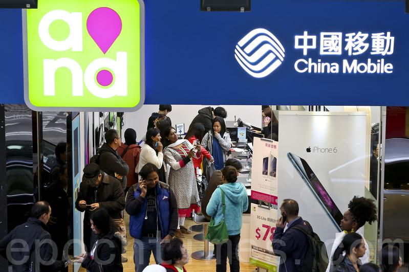 中國移動網絡故障 數據及語音服務受影響