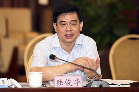 李克強舊部陸俊華調任雲南紀委書記