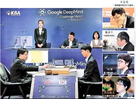 AlphaGo六十連勝震撼圍棋界