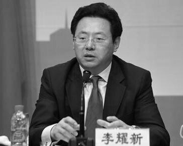 滬經信委前主任李耀新被立案 牽連多名高官