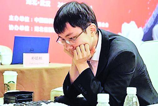 樸廷桓 「南韓圍棋第四代守護神」