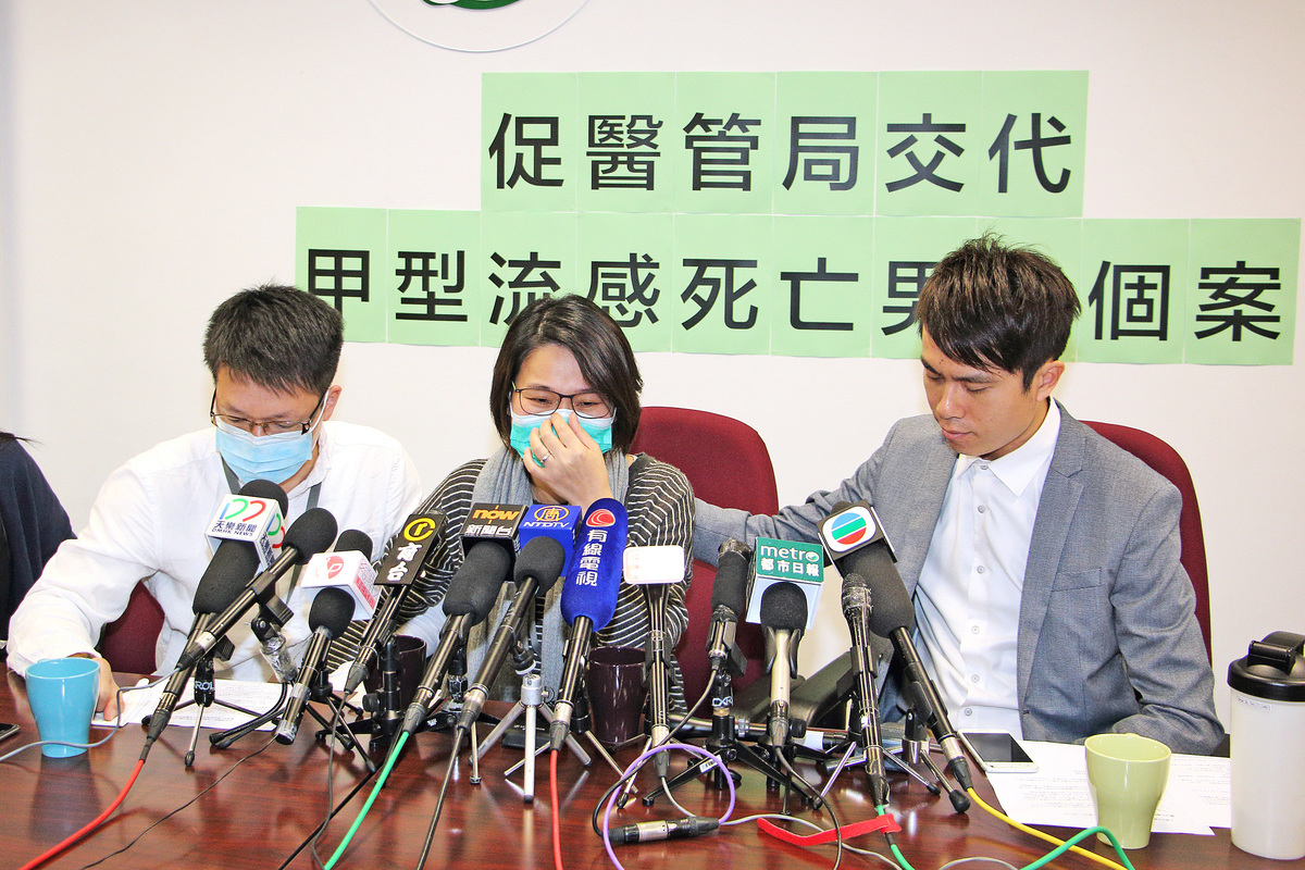 死者家屬在民主黨立法會議員鄺俊宇陪同下會見記者,希望屯門醫院能夠有所交待。(蔡雯文/大紀元)