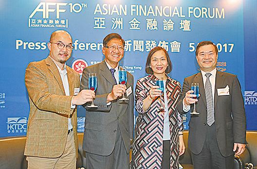 2017亞洲金融論壇將於1月16日在香港舉行。(余鋼/大紀元)