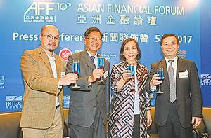 滙豐:港須集中發展金融科技