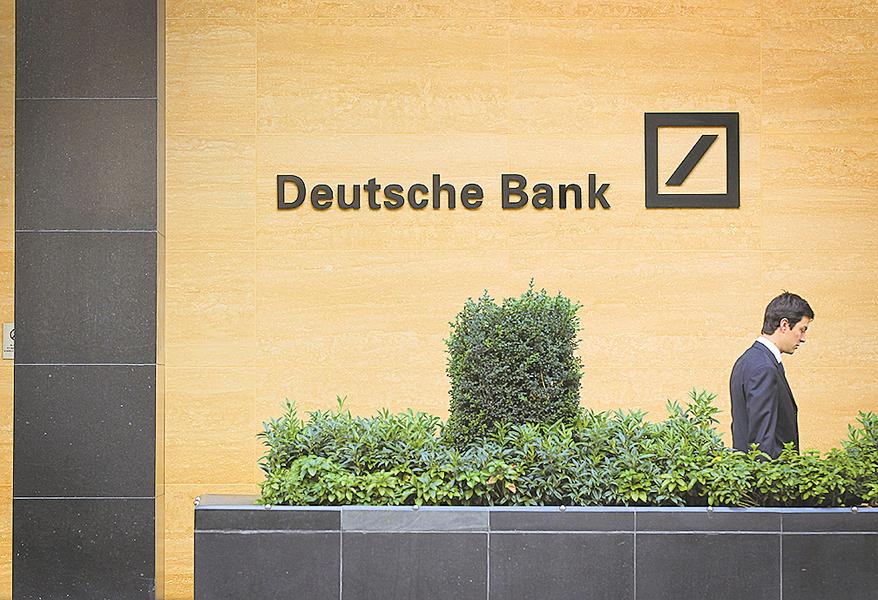 美控德意志銀行逃稅 9500萬美元和解