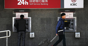 中國經濟的淪落(4)