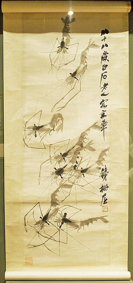 齊白石畫蝦不同平常,頗有神似意境。(翻攝:Sitong Yan/湖南省博物館、寶爾博物館)