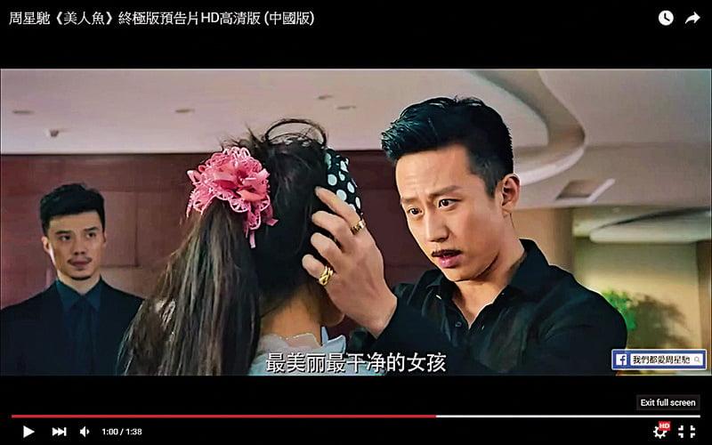 鄧超飾演的角色劉軒在戲中劇照。(熒幕截圖)