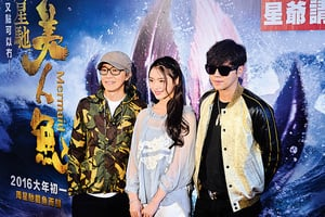 《美人魚》票房創20億佳績 周氏出品揚香港文化