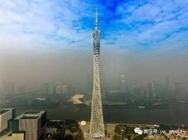 陰霾南下廣州 「天上人間」航拍照熱傳