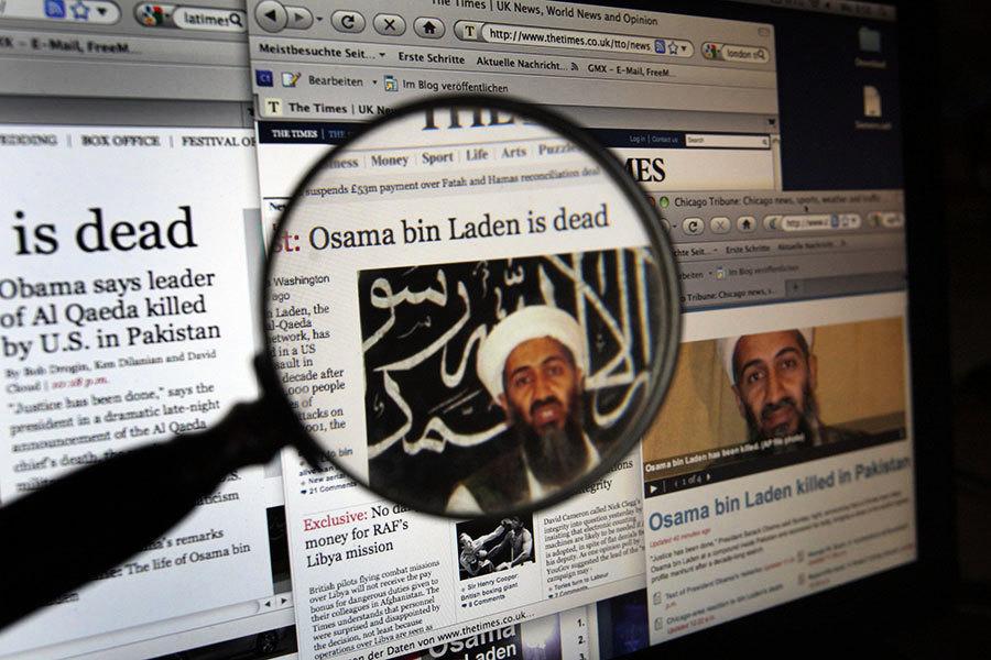 美國將拉登之子列為全球恐怖份子