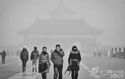 去年入冬以來,大陸持續大範圍陰霾天氣。近日,中共環保部長陳吉寧表示,他對此感到內疚自責,引發網絡熱議。圖為今年1月,陰霾籠罩下的北京。(網絡圖片)