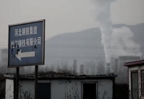 北京二百公里外村莊因污染「消失」了