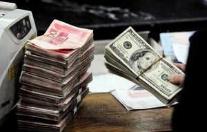 大陸外儲逼近3萬億大關