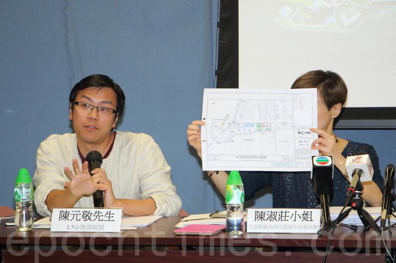 陳元敬出席一個研討會時,再次指在西九興建故宮違反了西九原先的整體規劃,呼籲市民關注。(蔡雯文/大紀元)