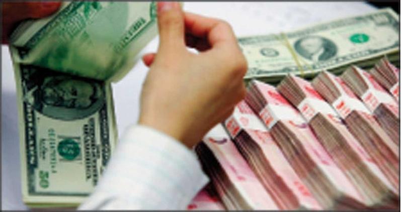 隨著大陸外匯儲備的繼續減少並逼近3萬億美元的心理價位,當局有可能敦促國有企業結匯。(大紀元資料庫)