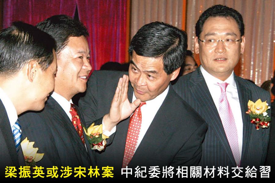 圖為梁振英(右二)與宋林(右一)出現在華潤集團新春酒會上。圖中左一為駐港解放軍副司令員張明,左二為外交部特派員呂新華。(李潤芳攝)