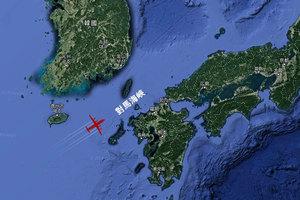 中共八軍機飛越對馬海峽 日戰機緊急攔截