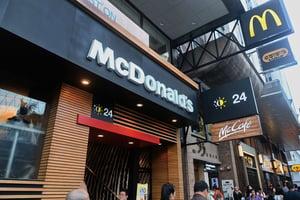 中信、凱雷合組新財團 160億收購麥當勞中港業務