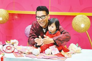徐榮教女兒入利是 父女互旺喜迎新年