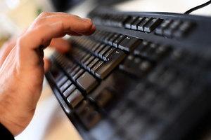 中共黑客2008年介入美大選 助奧巴馬當選?