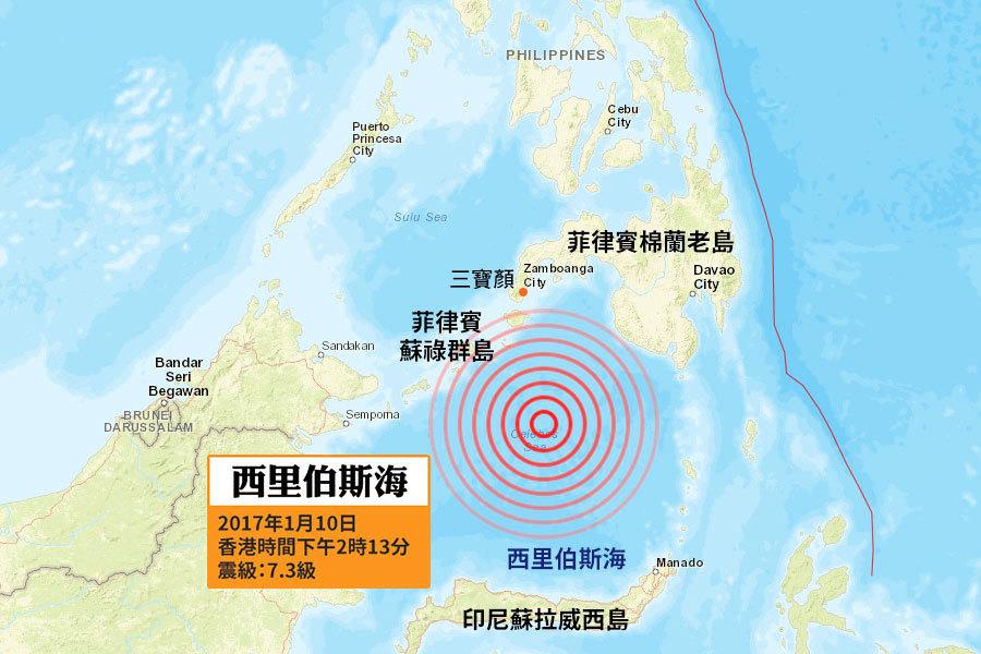 菲律賓棉蘭老島南部海域7.3級強震