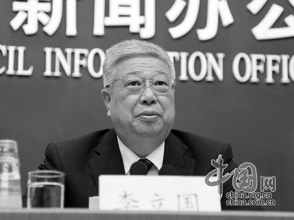 中共民政部黑箱作業 萬億彩票收入去哪了