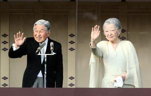 日本天皇將於2019年元旦讓位 並發佈新年號