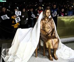 日韓關係緊張 日召回的駐韓使節歸期未定