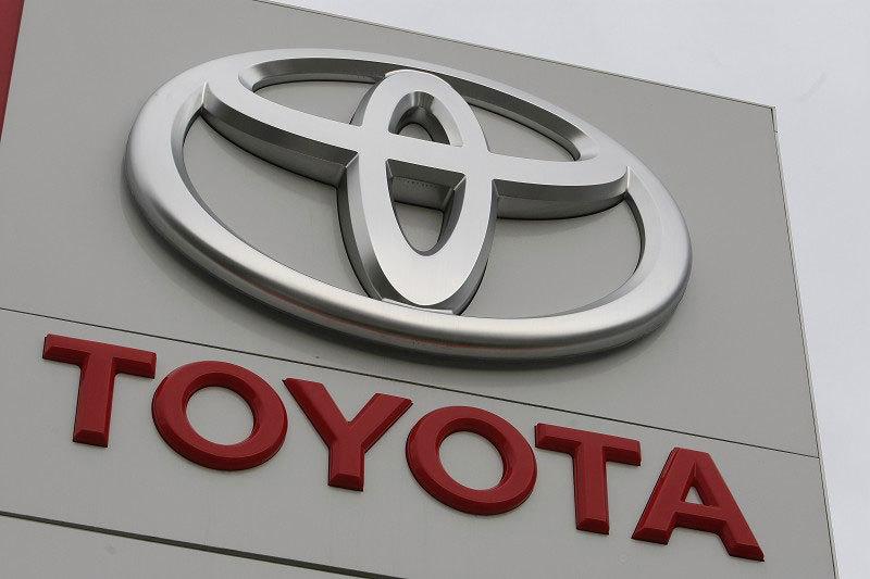 豐田汽車9日宣佈,在未來五年將在美國投資100億美元。(Getty Images)
