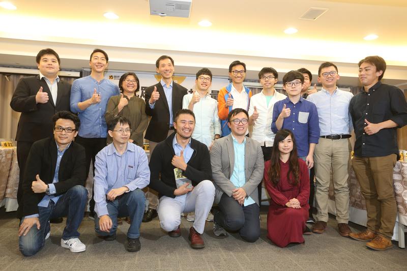 香港三名泛民派議員及香港眾志秘書長黃之鋒(後左7)等人,1月7日下午2時出席時代力量舉行的台港議員論壇,並和與會人士合影。(中央社)