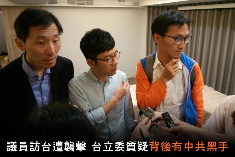 香港議員朱凱廸(右)、姚松炎(左)和羅冠聰(中)1月7日出席由時代力量舉行的座談會。針對來台遭遇抗議,並被稱支持「港獨」,羅冠聰會後受訪時表示,這是中共蓄意操弄「愛國情緒」,他們三人並未支持港獨。(中央社)