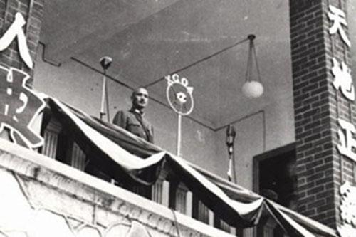 1937年7月19日,「盧溝橋事變」(七七事變)後,蔣中正於廬山發表「最後關頭」演說,宣告對日抗戰開始。(網絡圖片)